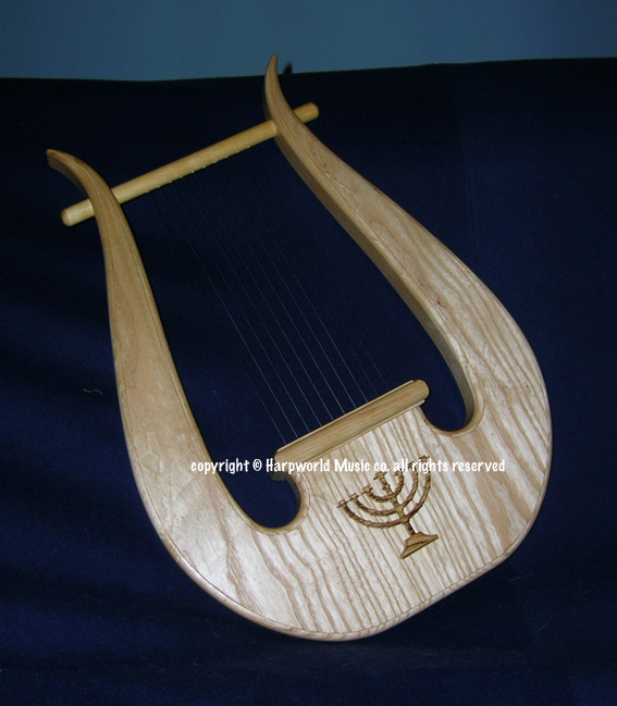 lyre (kinnor) front